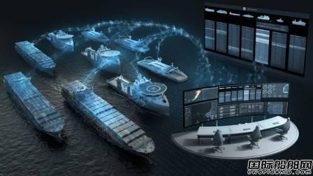 英特尔加入!两大巨头联手打造无人船