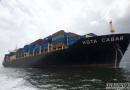民生租赁收购太平船务5艘集装箱船