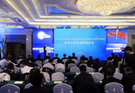 DNV GL于上海举办在华130周年庆典