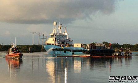 美国1艘OSV搁浅泄漏1000加仑柴油