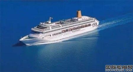 中国旅游集团收购嘉年华集团一艘邮轮
