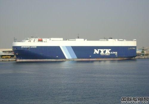 华林船舶管理接收首艘日本籍船舶