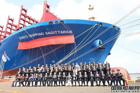 外高桥造船交付第三艘2万箱超大型集装箱船