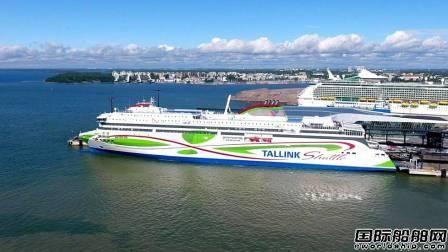 Tallink订造1艘LNG动力穿梭渡船