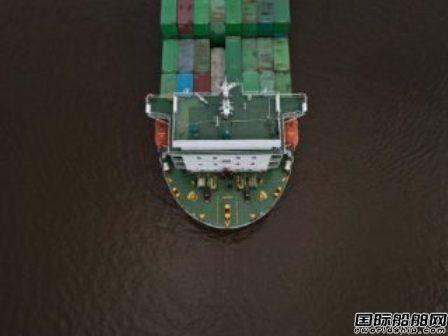 德国百年历史老牌船东被V.Group收购