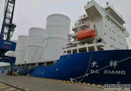 """""""大祥""""轮创造中远海运特运船舶吊点高度最高纪录"""