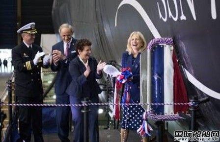 """美国海军""""Delaware""""号维吉尼亚级潜艇命名"""