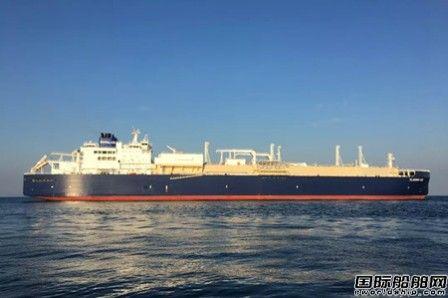 """中远海运能源""""VLADIMIR VIZE""""号LNG船投入营运"""