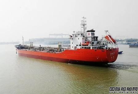 江苏海通一艘7980吨成品油船顺利交付