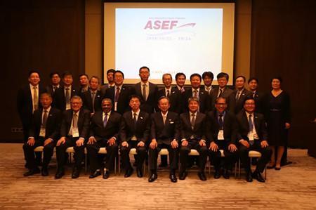 活跃造船专家(ASEF)即将正式运行