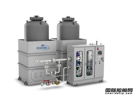 Ecochlor压载水系统实现同时满足USCG和IMO型式认证