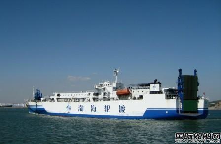 中集来福士获两艘2700米车道多用途滚装船订单