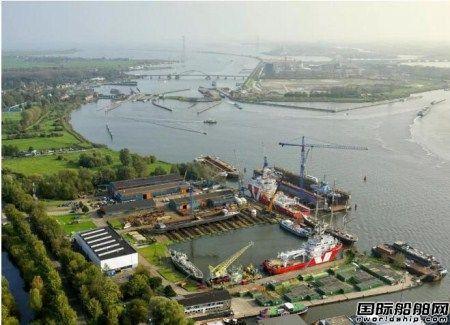 达门Oranjewerf修船厂再获三项管理体系认证