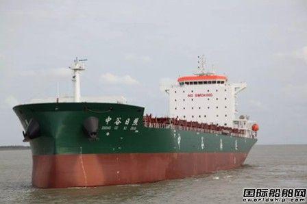 上海船厂第6艘2500箱内贸集装箱船试航凯旋
