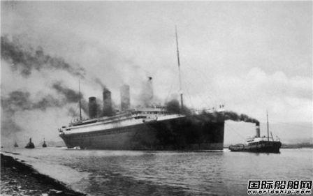 """金陵船厂将重启建造 """"泰坦尼克2""""号?"""