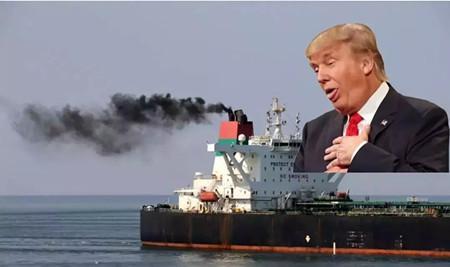 特朗普发声,限硫令过渡期获广泛支持