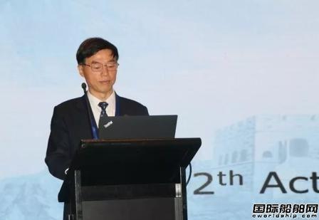 ASEF第十二届亚洲造船技术论坛在大连召开