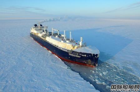 中远海运欲收购俄罗斯最大航运公司股份