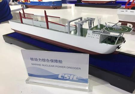 中船重工大连海事展推出两型核动力船