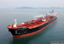 Ocean Yield购买2艘37000吨化学品船