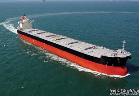 民生租赁收购日新海运一艘卡姆萨尔型散货船