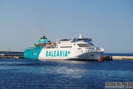 卡特彼勒为3艘西班牙渡船改装双燃料动力