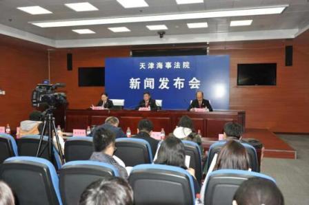 天津海事法院发布船舶融资租赁纠纷案件审判状况白皮书