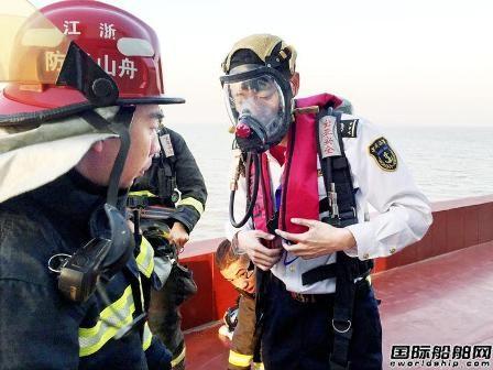 万吨货轮舟山嵊泗海域失火3人被困机舱