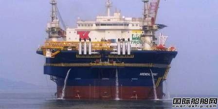 巴西国油与Teekay就提前退租达成和解协议