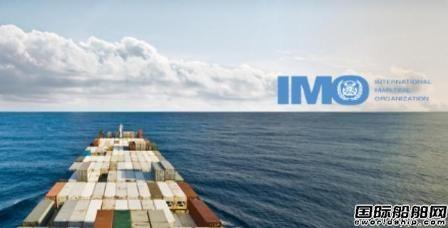 IMO新政或将带来新一轮新船订单潮