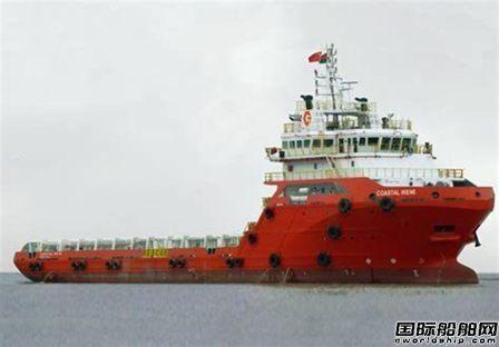 Topaz收购Nam Cheong船厂2艘AHTS