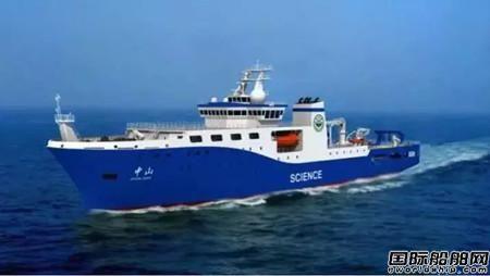 江南造船4.5亿元中标中山大学科考实习船