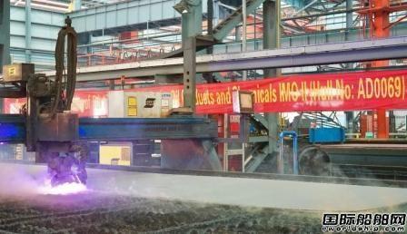 中航鼎衡17500吨化学品船5#船开工