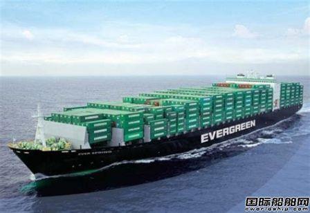 长荣海运在江南造船订造4+4艘2500TEU集装箱船