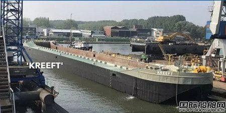 达门Oranjewerf船厂修理Boskalis运沙驳船