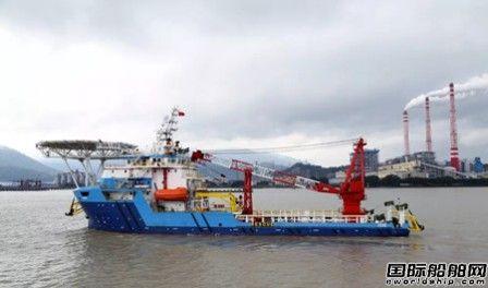 东南造船顺利交付一艘海底支持维护船
