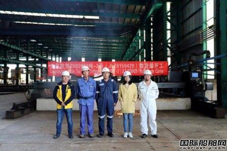 金陵船厂为中航租赁建造第二艘82000吨散货船开工