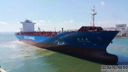 大连中远海运重工完成中远海发6艘集装箱船修理