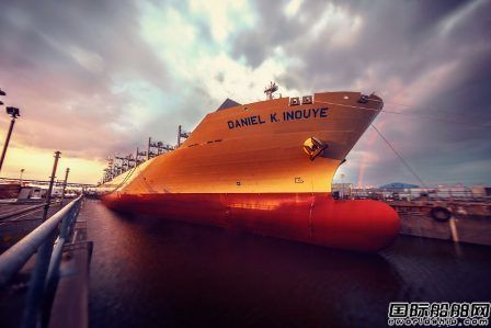 Philly船厂交付美国有史以来建造最大集装箱船