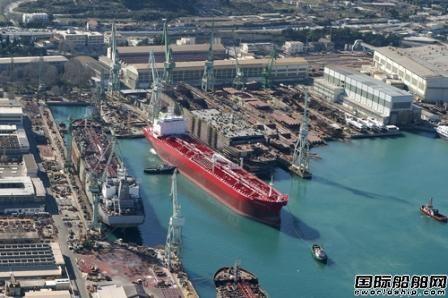 Fincantieri欲收购欧洲百年船厂