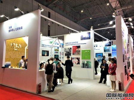 斯凯孚亮相2018中国国际进口博览会
