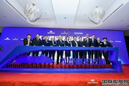 中国首艘大型邮轮建造项目正式启动