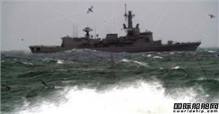 Weilbach开发舰船导航数据安全软件