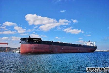 北船重工40万吨矿砂船3号船试航凯旋