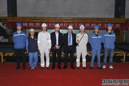 扬子鑫福两艘208000吨散货船同日开工