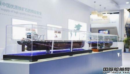 淡水河谷带着全球最大矿砂船亮相进博会
