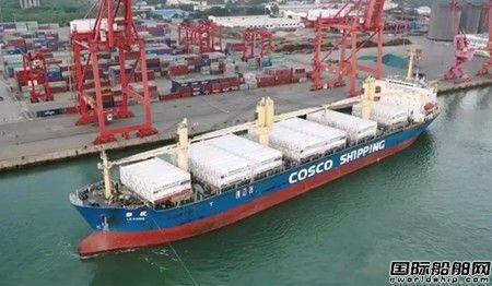 中远海运特运启运我国首船LNG罐式集装箱