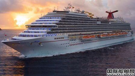 外高桥造船签订2+4艘豪华邮轮建造合同