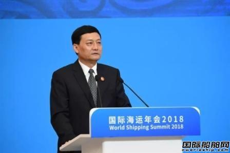 肖亚庆:支持海运央企与各方深化合作