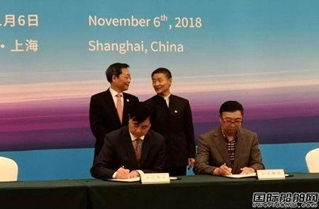哈电集团与中远海运集团签署战略合作协议